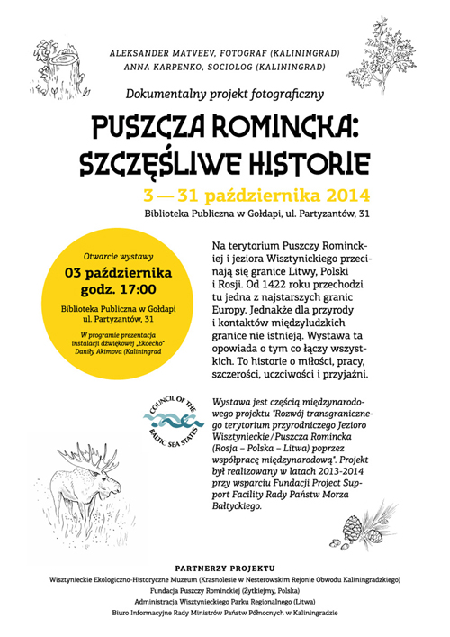 Rominta_poland_poster1