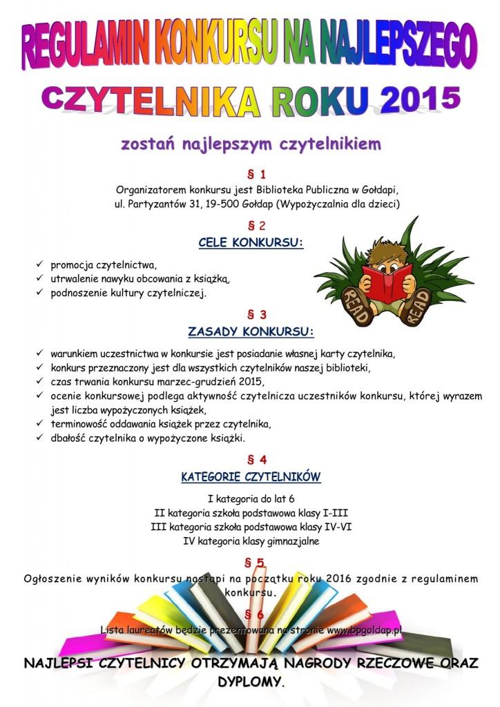 Konkurs na czytelnika 2015-Regulamin