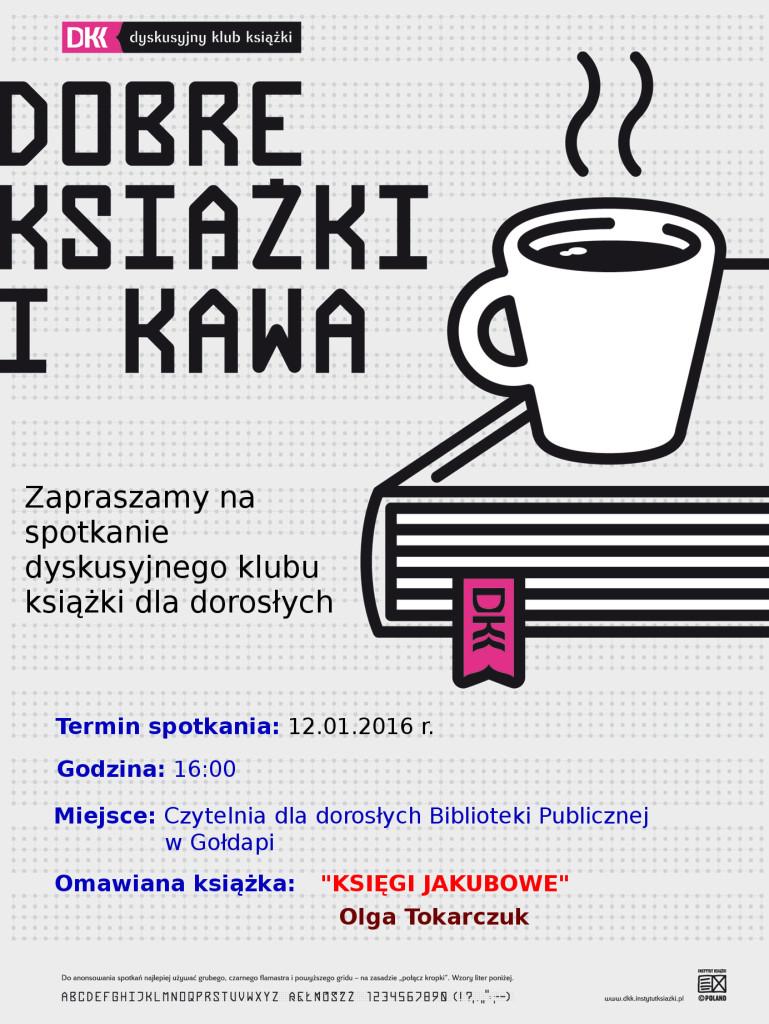 dkk_plakat__01_12_2016
