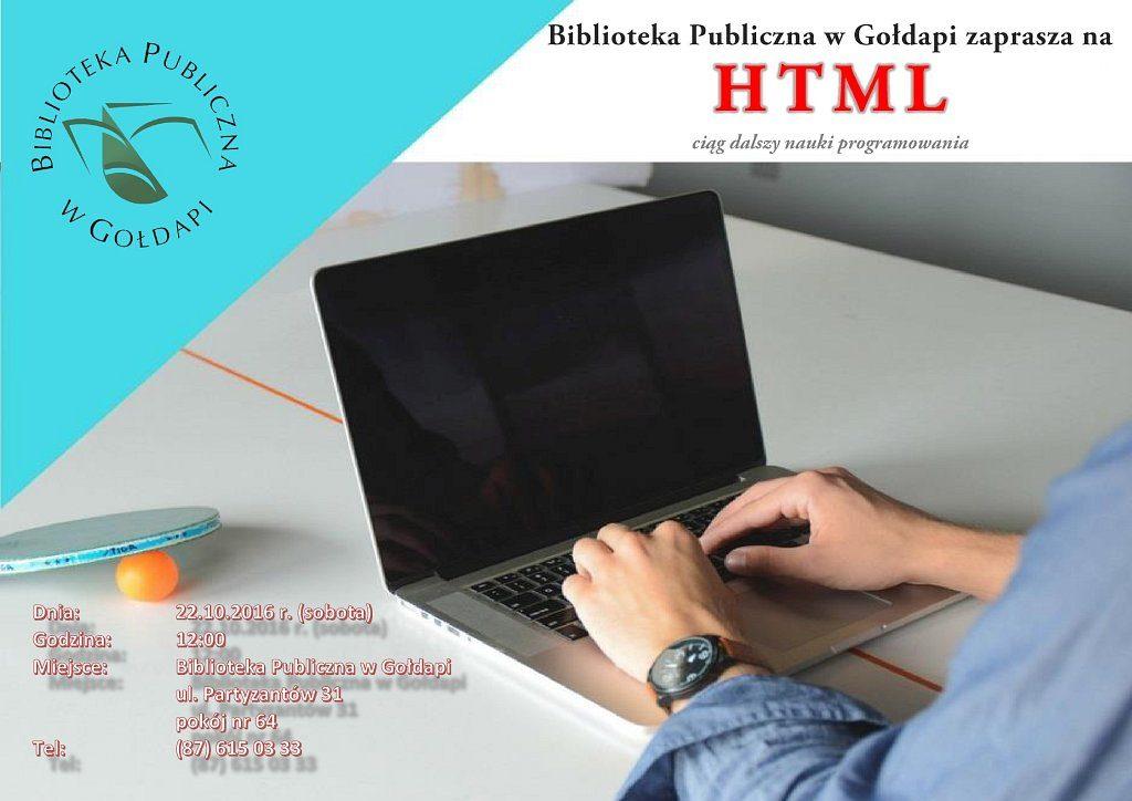 html-cd
